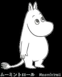 ほぼ日刊イトイ新聞 Moomin Love おじさん3人ムーミンを語る