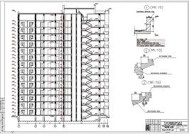 Диплом по ПГС этажный жилой дом из кирпича в г Брянск 7 Разрез узлы