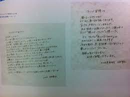 坂井 泉水 歌詞