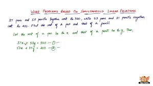 mechanical electrical large size how to solve word problems based on simultaneous linear equations vol