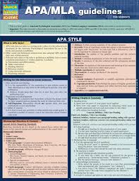 Apamla Guidelines Laminated Study Guide 9781423217589