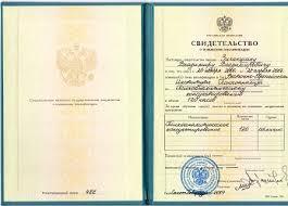 Дипломы и сертификаты Оказание психологической помощи  Дипломы и сертификаты Оказание психологической помощи Психологическая служба АЛГОРИТМ