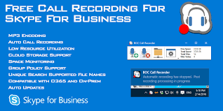 recording a skype call office boc call recorder for skype for business