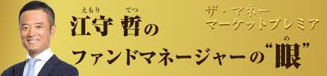 「江守 哲著書」の画像検索結果