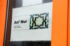 Кто они джихадисты из Швейцарии swi ch Религия и политика В Швейцарии прошел обыск в радикальной мечети