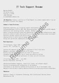 dj resume help dj resume