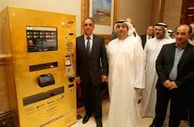 Vending Machines Dubai Enchanting The World's First Gold Vending Machine Unveiled In Abu Dhabi Abu