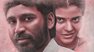 Image result for வடசென்னை