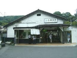 「鎌倉小坂郵便局」の画像検索結果