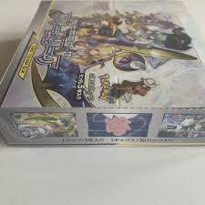 Pokemon TCG Japanese Sun & Moon Dream League (SM11b) Booster Box – PokeWayne