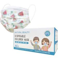 Buy Ready stock PowerPac 50pcs face <b>mask for kids</b> 3 ply ...