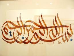 islamic wallpapers 73 islam and islamic laws