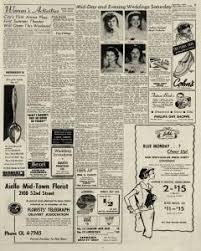 Kenosha Evening News Newspaper Archives, Jul 7, 1958, p. 5