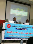 sudan now news