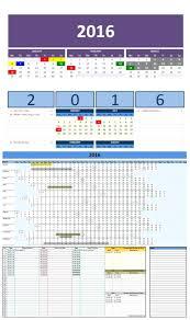 Microsoft Office 2015 Calendar Template Calendar Template Ms Office Filename Elsik Blue Cetane Word 20 Mychjp