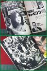 磯貝恵の最新おっぱい画像(18)