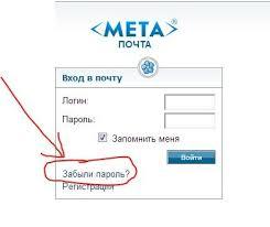 Ответы mail ru Народ что делать забыл пароль и контрольный вопрос  Народ что делать забыл пароль и контрольный вопрос к почте