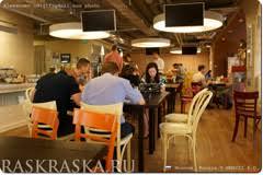 google russia office. В ресторане Самобранка в московском офисе Google. Samobranka Restaurant In The Google Russia Office Moscow. S