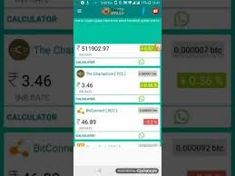 Cryptogyaan Live Rate Of Cryptocurrency In Inr Apps On