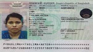 Bangladesh How Check To Youtube - Passport Verify Online