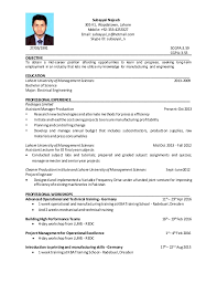 Subayyal Najeeb Manufacturing Engineer Resume' Adorable Manufacturing Engineer Resume