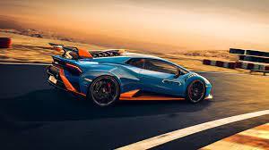 Lamborghini Wallpapers HD (56+ best ...