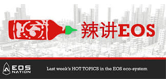 Cryptocurrencies have actually been among the fastest growing monetary patterns in current history, with approximately 150 million. Eos Hot Sauce B1june Edition Updates On Coinbase Earn Eosio 2 0 By Eos Nation Medium
