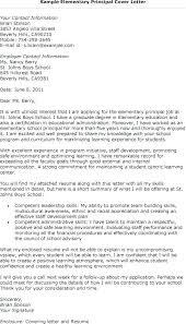 School Administrator Cover Letter Sample Office Resume School Administrator Examples Samples