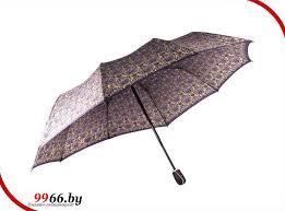 """<b>Зонт Zest 23967</b>-N087A: продажа, цена в Минске. зонты от """"9966 ..."""