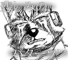 悲しみのパターソン Fo Pピーの64スマブラcpuトナメ実況 At Wiki