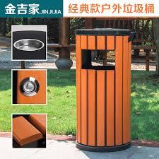 get ations kim ji house wood outdoor trash sanitation trash garbage bin outdoor residential trash scenic park trash