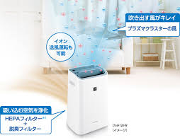 sharp dehumidifier. sharp sharp dehumidifier air purifier machine dry damp drying room purification pollen dust smell particles i