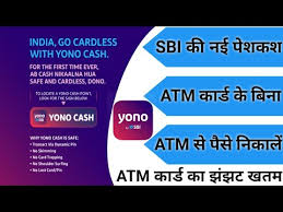 how to use sbi yono cash how to