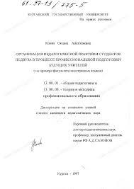 Отчет по производственной практике автослесаря в автомастерской Волгоградская академия МВД России официальный сайт