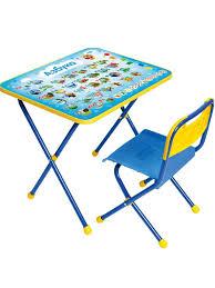 <b>Комплект детской</b> складной <b>мебели</b> со столом и стулом от 1.5 до ...