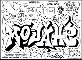 Make Your Own Coloring Pages With Your Name On It Mped Remarkable