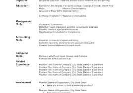 Accounts Payable Resume Summary Accounts Payable Resume Example Resume Accounts Payable Accounts