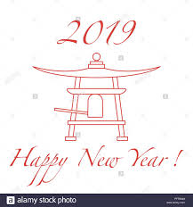 Happy New Year 2019 Card New Year Symbol In Japan Bell