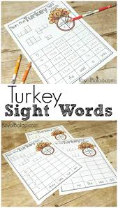 go here to the turkey spin a sight word pages
