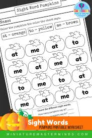 Sight Words Me At and To Color the Pumpkin Printable Worksheet ...