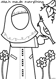 1000 Images About Kleurplaten On Pinterest Muslim Girl Coloring Page