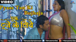 Pyaas Tan Ki Bujhaja Full Video Song Ek Duuje Ke Liye Dinesh.
