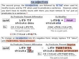 short form negative japanese japanese adjectives 5 638 jpg cb 1396197111