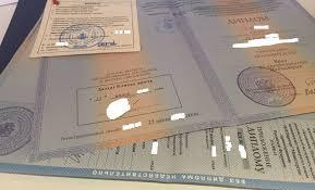 Медицинский диплом Личный опыт Испания Часть первая  Медицинский диплом Личный опыт Испания Часть первая Испания медицинский диплом