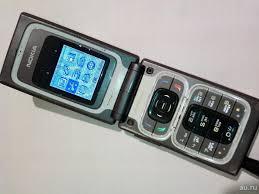 Nokia 7200 - первая раскладушка от ...