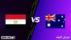 مشاهدة مباراة مصر وأستراليا بث مباشر اليوم بتاريخ 28-07-2021 في الألعاب  الأولومبية