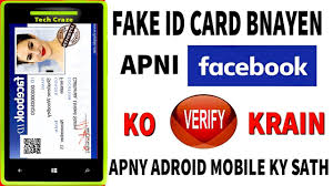 Fake Verification Facebook To Urdu Card Youtube In Create - Hindi For How Id