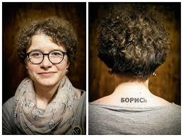 1986 08 30 russian woman