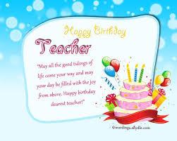 Teachers Birthday Card Image Result For Sample Gift Card Teacher Birthday Teacher