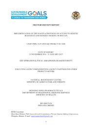 supreme court cases essay introduction